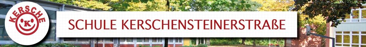 Schule Kerschensteinerstraße